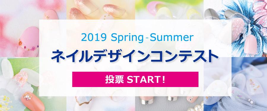 ネイル デザイン 春夏