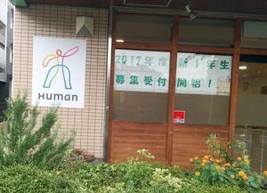 20161025_HA_eda entrance .png