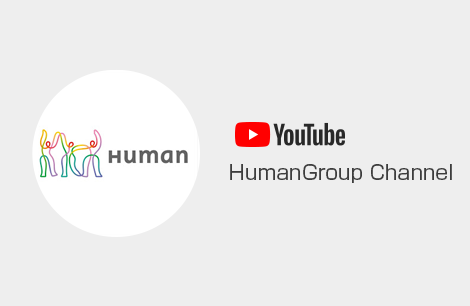 HumanGroup Channel